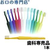 【05】クロスフィールド TePe テペ セレクトミニ 歯ブラシ 1本【メール便45本までOK】 子ども用歯ブラシ