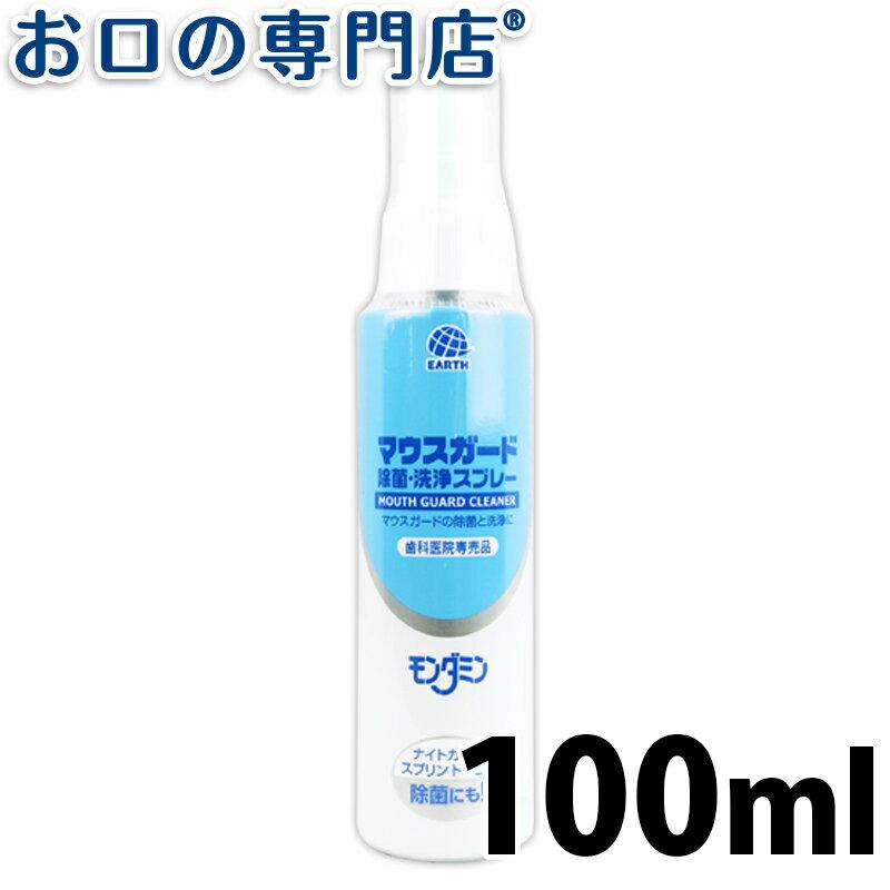 아스제약 마우스 가이드제균・세정 스프레이 100 ml