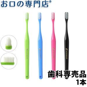 インターブレイス ハブラシ 歯ブラシ