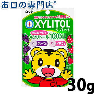 구강 케어 스티치 자일리톨 정제 (딸기/포도) 35g