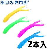使いやす〜い舌ブラシ 2本入【メール便10個までOK】
