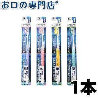 牙科 Pro 牙刷雙溫和四列一個牙刷,牙刷,牙刷