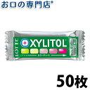 【あす楽 送料無料】 キシリトール咀嚼チェックガム50枚入(ミックスフルーツ味) 歯科専売品
