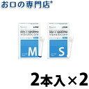 【送料無料】 ライオン DENT.EX systema ビブラートケア用替えブラシ 2本入×2個 歯科専売品 1