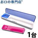 【ポイント5倍さらにクーポンあり】【送料無料】 エセンシア 歯ブラシ除菌器(ESA-102)