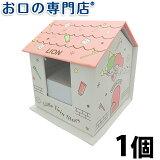 【半額】【10日限定エントリーでP9倍&最大650円OFFクーポン配布中】キキ&ララ メモハウス × 1個