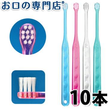 【送料無料】 Ci Assist mini(M/S)歯ブラシ ×10本 アシスト ミニ/曲がる歯ブラシ/親知らず/コンパクトヘッド 歯科専売品 【Ci】