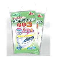 息がしやすいマスク小さめサイズ5枚×2袋