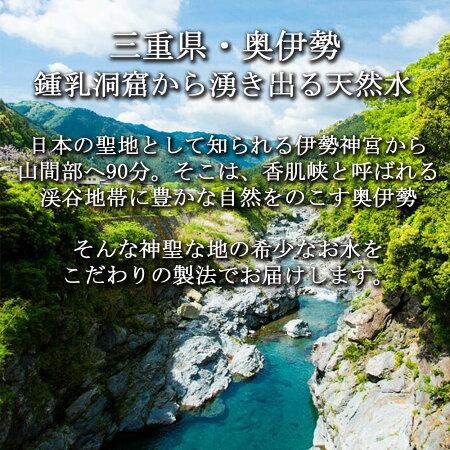 カルシウム水命の硬水500ミリリットル24本
