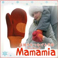 手をつなげる手袋マンマミーアmamamia