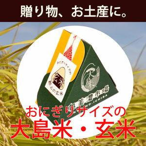 米・雑穀, 玄米  150g