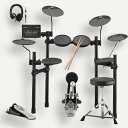 YAMAHA ヤマハ 電子ドラム DTX452KUPGS アップグレードセット ドラム椅子 スティック ヘッドホン 付