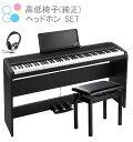 【即日発送】KORG B1SP BK コルグ 電子ピアノ ブ...