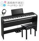 【即日発送】KORG B1SP BK コルグ 電子ピアノ ブラック 専用スタンド STB1 3本ペダル 高低椅子 ヘッドホン 付属