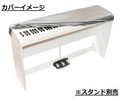 【即日発送】KORGB2SP(B1SP後継)BKコルグ電子ピアノブラック専用スタンドSTB13本ペダル高低椅子ヘッドホン付属