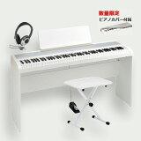 KORG B2 WH コルグ 電子ピアノ 専用スタンド STB1 椅子 ヘッドホン 付属【数量限定カバープレゼント】