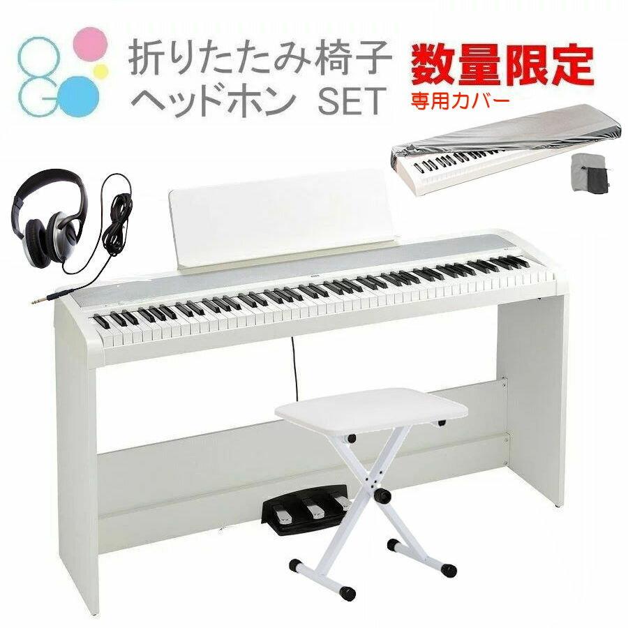 ピアノ・キーボード, 電子ピアノ  88 KORG B2SP WH STB1 3