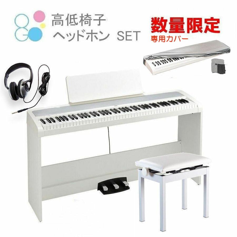 ピアノ・キーボード, 電子ピアノ KORG 88 B2SP WH STB1 3