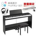 KORG B2SP BK コルグ 電子ピアノ ブラック 専用...