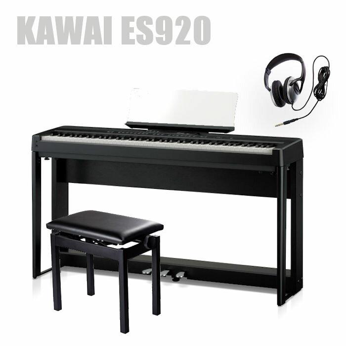 ピアノ・キーボード, 電子ピアノ KAWAI ES920B 88