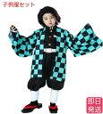 ノワールウィッチ140 キッズ 女の子 変装 コスチューム ハロウィン 仮装 衣装 魔女