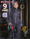 サウナスーツ レディース 運動着 超発汗 脂肪燃焼 ダイエットウェア 上下セット スーツ ジョギング ウォーキング ボクシング 発汗 新陳代謝 大きいサイズ