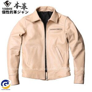 本革ジャケット 秋冬 牛革 ライダースジャケット バイクウェア メンズ 革ジャン ライディング ジャケット アウター ジャケット 新作