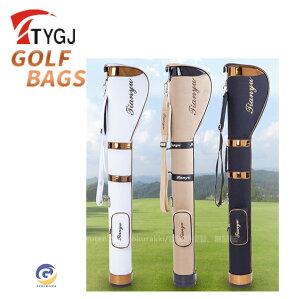 ゴルフクラブケース レディース メンズ クラブケース ゴルフ 練習用 軽量 大容量 ゴルフバッグ ゴルフケース
