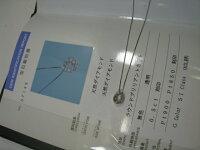 Pt900,ダイヤネックレス【】