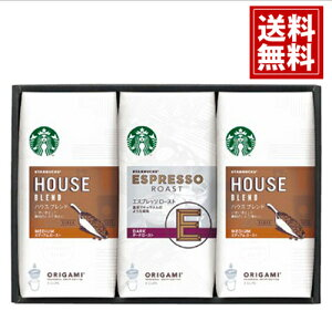 STARBUCKS COFFEE 人気の定番ギフト スタバ オリガミ パーソナル ドリップコーヒー コーヒー SB-20...