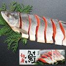 知床産新巻鮭半身(切身)