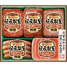伊藤ハム伝承献呈バラエティセットDO-38