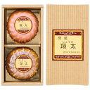 名入れNASUのラスク屋さん ミニプリンケーキ NSPW-15出産内祝い お菓子 ギフト お返し