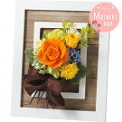 母の日ギフトクレールプリザーブドフラワー【メーカー直送】バラあじさいフラワー花オレンジプレゼントお母さん母親贈り物