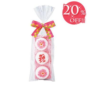 【20%OFF価格】【ブライダル】【ウエルカムアイテム】【プチギフト】【二次会】【縁起物】【お返し】【結婚式】【ウエディング】【お菓子】【キャンディ】【アメ】【あめ】【飴】【プレゼント】【贈り物】「ありがとう桜」