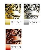 カラーをお選びください。