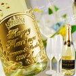 名入れワイン マンズ ゴールド・スパークリング ブラックラベル 720ml & ツヴィーゼル ヴィーニャ シャンパンベアグラス ■ スパークリングワイン 金箔入り 名入れ彫刻 プレゼント ギフト お祝い 誕生日 結婚祝い 還暦祝い 就職祝い 記念品 贈答 昇進祝い