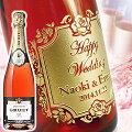 【40代後半女性へ】昇進祝いでサプライズで贈る、名入れできるシャンパンを教えて!【予算1万5千円】