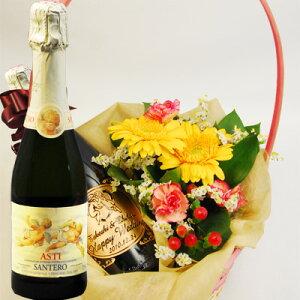花かごで贈る!スパークリングワイン「天使のアスティ」ハーフボトル375ml【名入れ彫刻ボトル】【楽ギフ_名入れ】