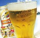 名入れジョッキとキリンラガービール6缶つきセット