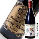 【 名入れ 】 ポール・ボーデ サン・タムール クリュ・ボージョレ 750ml | ワイン プレゼント 赤ワイン 名前入り ギフト 酒 お祝い 誕生日 内祝い 結婚祝い 出産祝い 記念品 贈答 名入れ酒 記念日 ウエディング