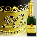 20歳にちなんで20石のスワロフスキーが輝くシャンパン!初めてのお酒は特別な名入れ彫刻のお酒...