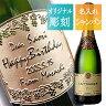 フランス宮中晩餐会公式シャンパーニュ「テタンジェ」の定番人気「ブリュット・レゼルヴ」750mL【名入れ彫刻ボトル】【楽ギフ_名入れ】