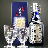 若鶴 10年秘蔵古酒「鶴鳴」とペアグラスセット【名入れ彫刻ボトル】