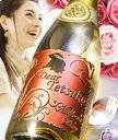 【母の日】バラ梅酒スパークリング 720ml | 名入れ 母の日 梅酒 プレゼント 名前入り ギフト 酒 お祝い 記念品 贈答 名入れ酒 ギフトラッピング 記念日 セミオーダー ママ お母さん