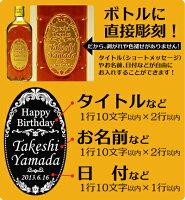名入れの国産ウイスキー『サントリー角瓶700mL』