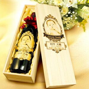名入れギフト贈る酒 焼印木箱入り 写真彫刻ワイン