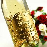ボトルの中で金箔が舞う贅沢スパークリングワイン「ゴールド・スパークリング」720ml