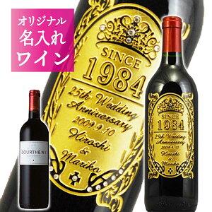 「ヌメロ・アン Numero 1」赤 (名入れ 名前入りの酒)