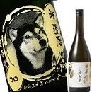 愛犬の写真をボトルに彫刻戌年2018年平成30年干支大吟醸満寿泉ますいずみ
